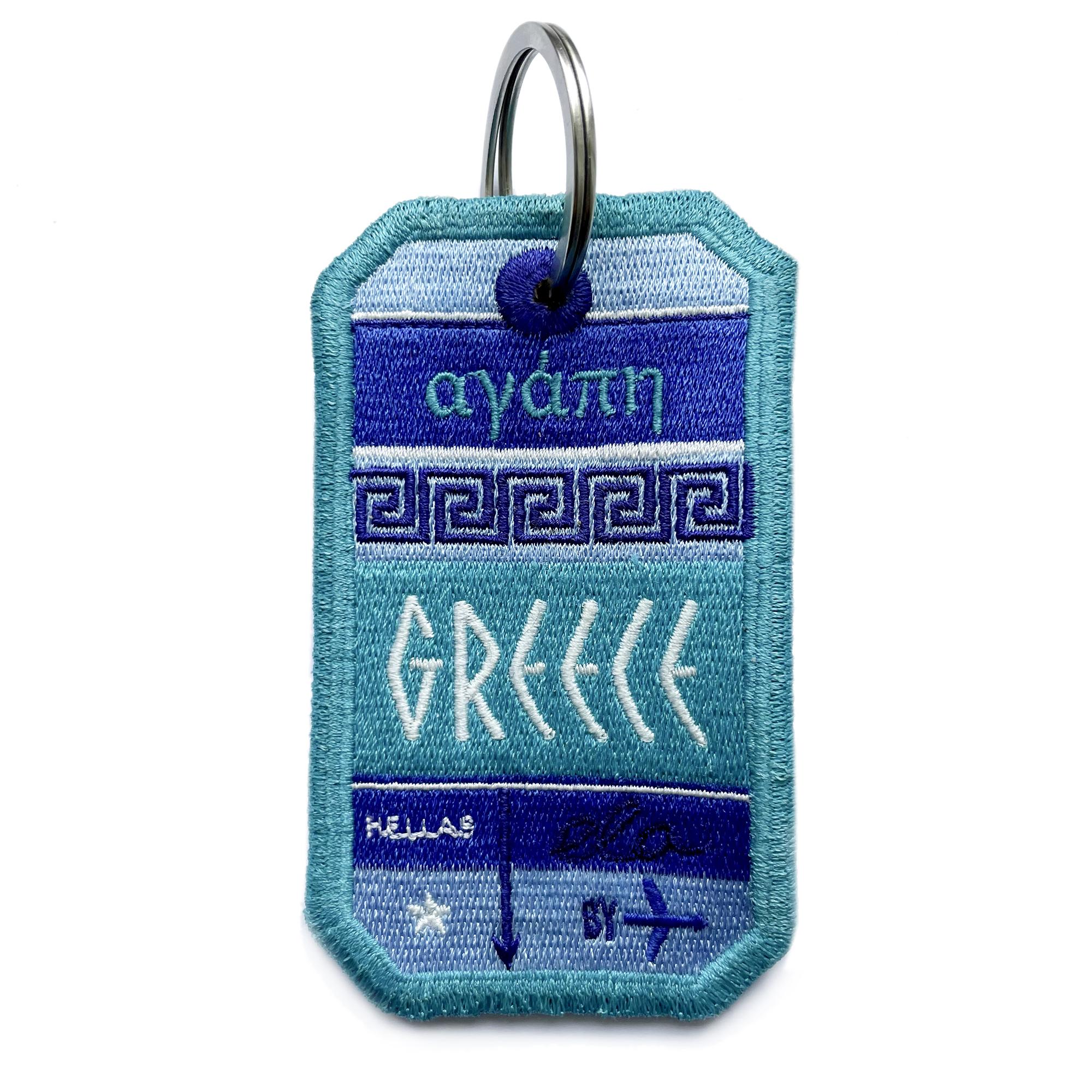 Schlüsselanhänger GREECE
