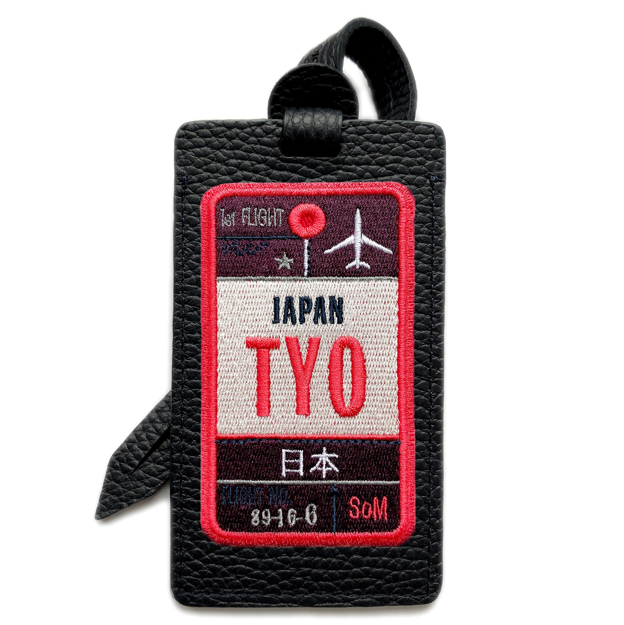 Gepäckanhänger TOKYO